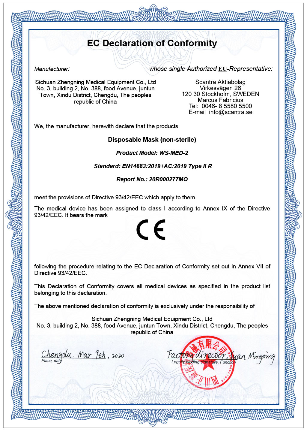 EC Declaration of Conformity for Medical Facemask TYPE II R for Scantra Aktiebolag