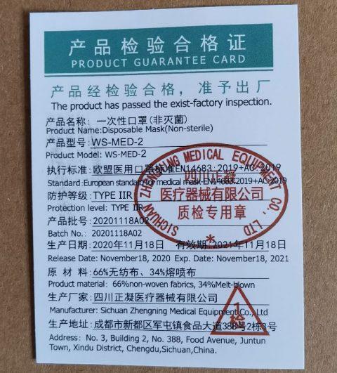 Sichuan Zhengning Medical Equipment Co.
